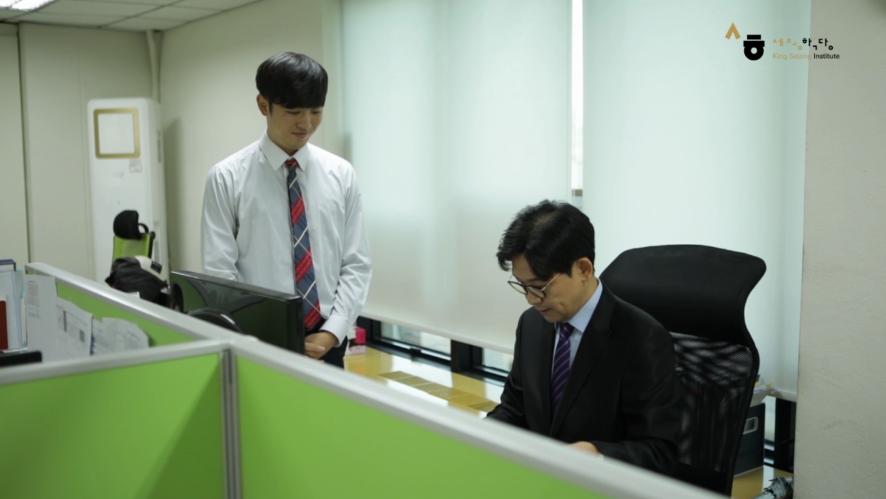 [商务韩语1]#12_part2-1 您没有在审批栏处签字(世宗学堂)