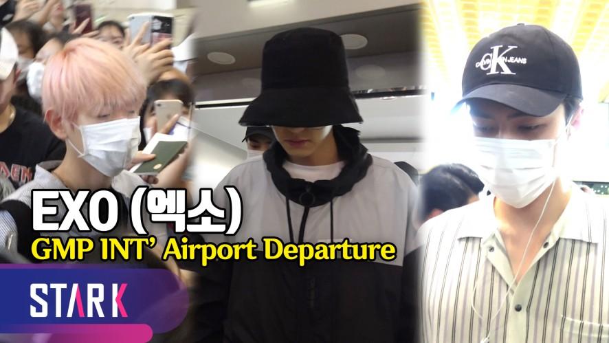 전쟁터가 따로 없는 엑소의 출국길 (EXO, 20190802_GMP INT' Airport Departure)