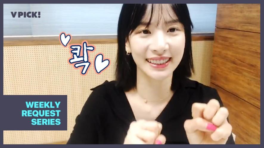 [WJSN] 콱💕 우유에 데친 것 같이 말랑퐁신 떨아에게 콱💕 심장과 인생을 물려도 좋아요 (SEOLA talking about members' first impression)