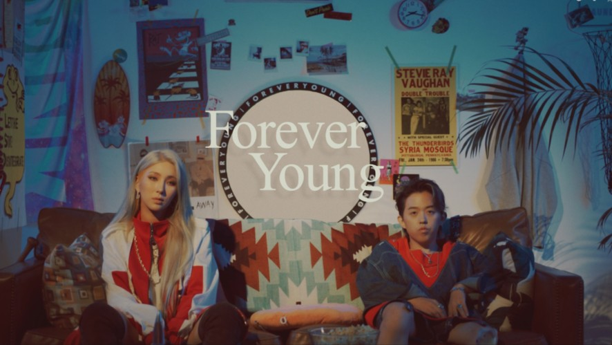 GIANT PINK 자이언트핑크 'Forever Young (Feat. 릴러말즈)' MV