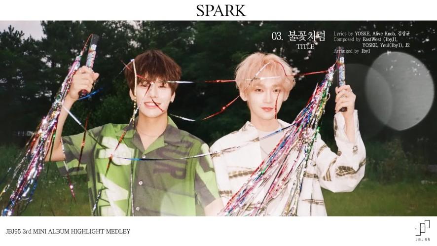 JBJ95 3rd MINI ALBUM 'SPARK' HIGHLIGHT MEDLEY