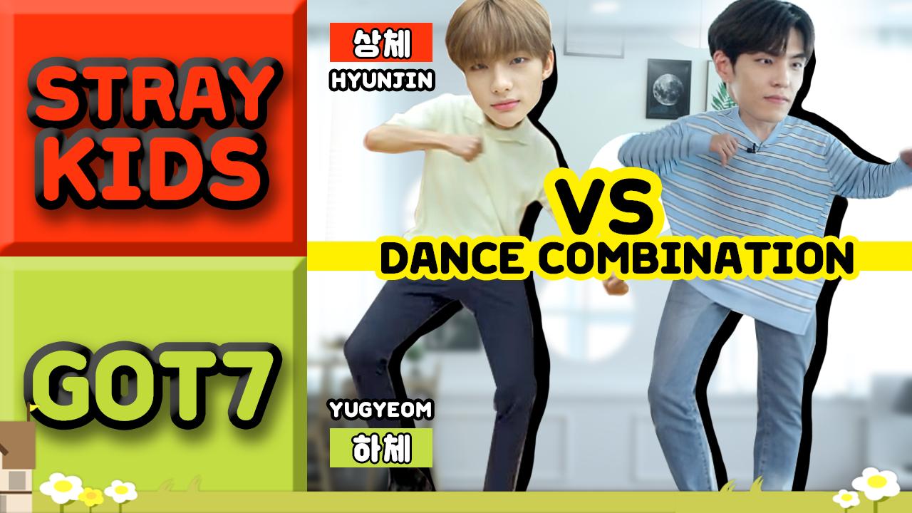 그렇게 어렵다는 JYP 남돌 춤을 동시에 춰보았다 #GOT7 #StrayKids #DAY6 [이세퀴] 시즌2 EP.06