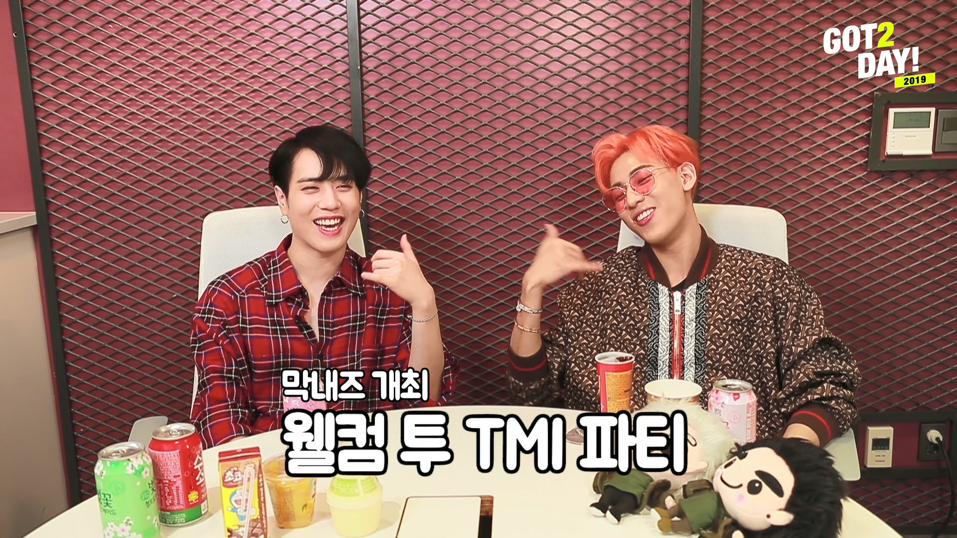[GOT2DAY 2019] 11. BamBam & Yugyeom