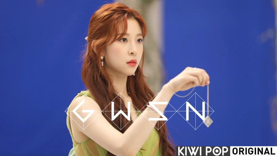 [GWSN MAKING] MINJU 'RED-SUN(021)' MUSIC VIDEO MAKING FILM