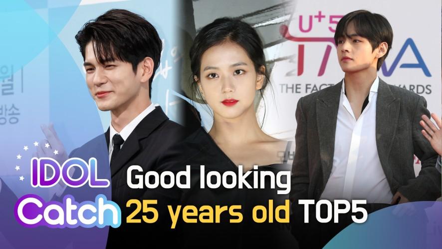 [IDOL Catch] Good looking 25 years old TOP5 (예쁜 나이 95년생 아이돌은?)