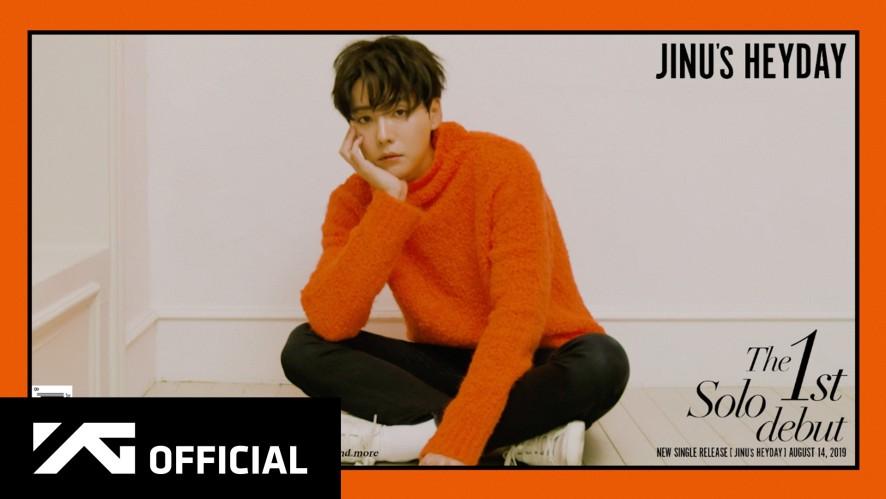 JINU - CONCEPT VIDEO #2