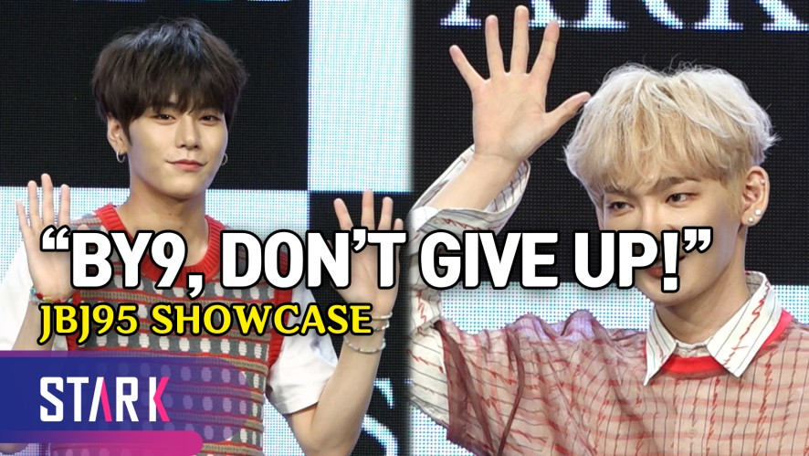 "JBJ95, ""바이나인(BY9), 포기하지 말길"" (""BY9, Don't give up!"", JBJ95 SHOWCASE)"