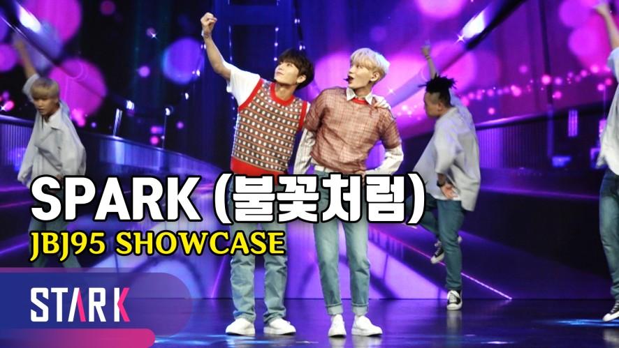 사랑에 빠진 여름밤, JBJ95 타이틀곡 '불꽃처럼' (Title Song 'SPARK', JBJ95 SHOWCASE)