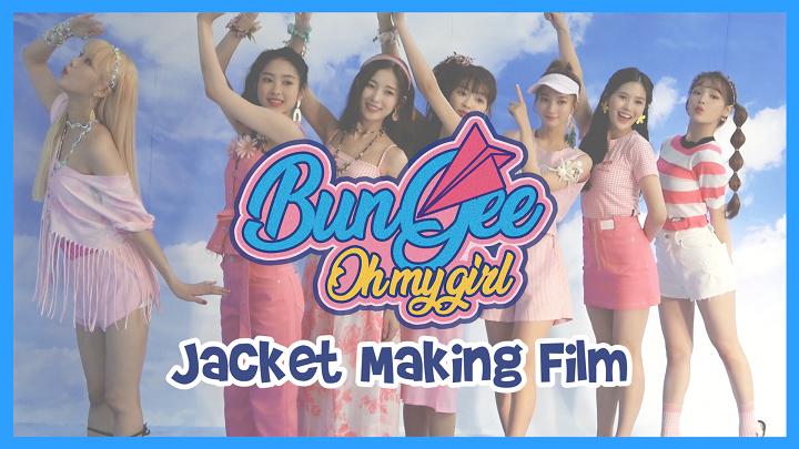 오마이걸(OH MY GIRL)_BUNGEE [FALL IN LOVE] Jacket Making Film