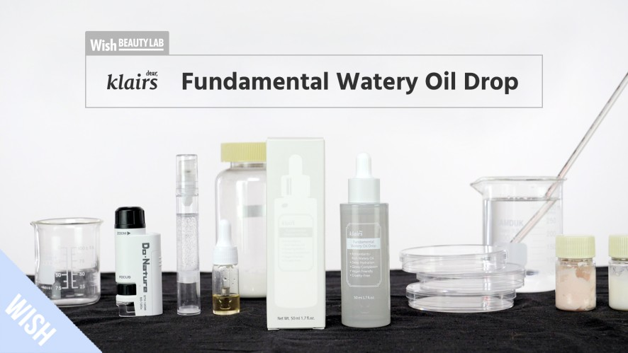Evaluation on Water Based Serum with Rich Moisturization of Oil | KLAIRS Fundamental Watery Oil Drop