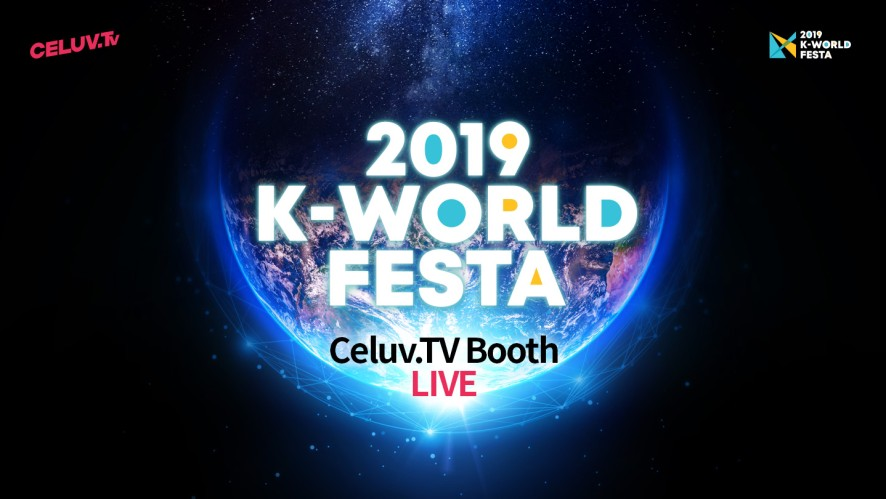 [K-WORLD FESTA] Celuv.Tv Booth - Day 4