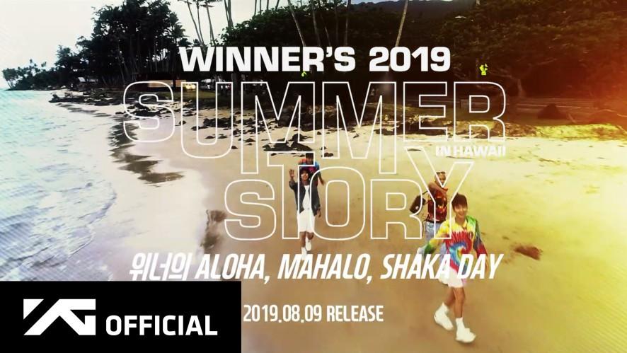 WINNER - '2019 WINNER'S SUMMER STORY [in Hawaii]' SPOT