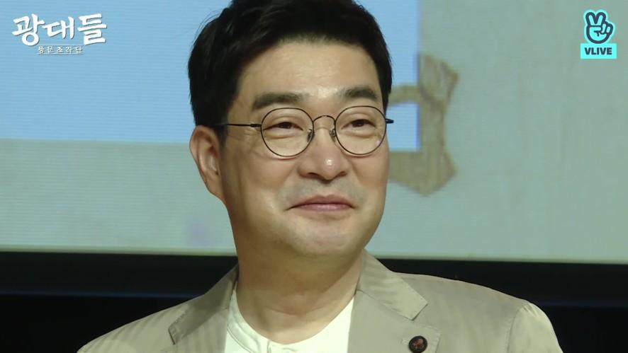 광대들: 풍문조작단 무비토크 하이라이트5. 오늘의 MVP 손현주