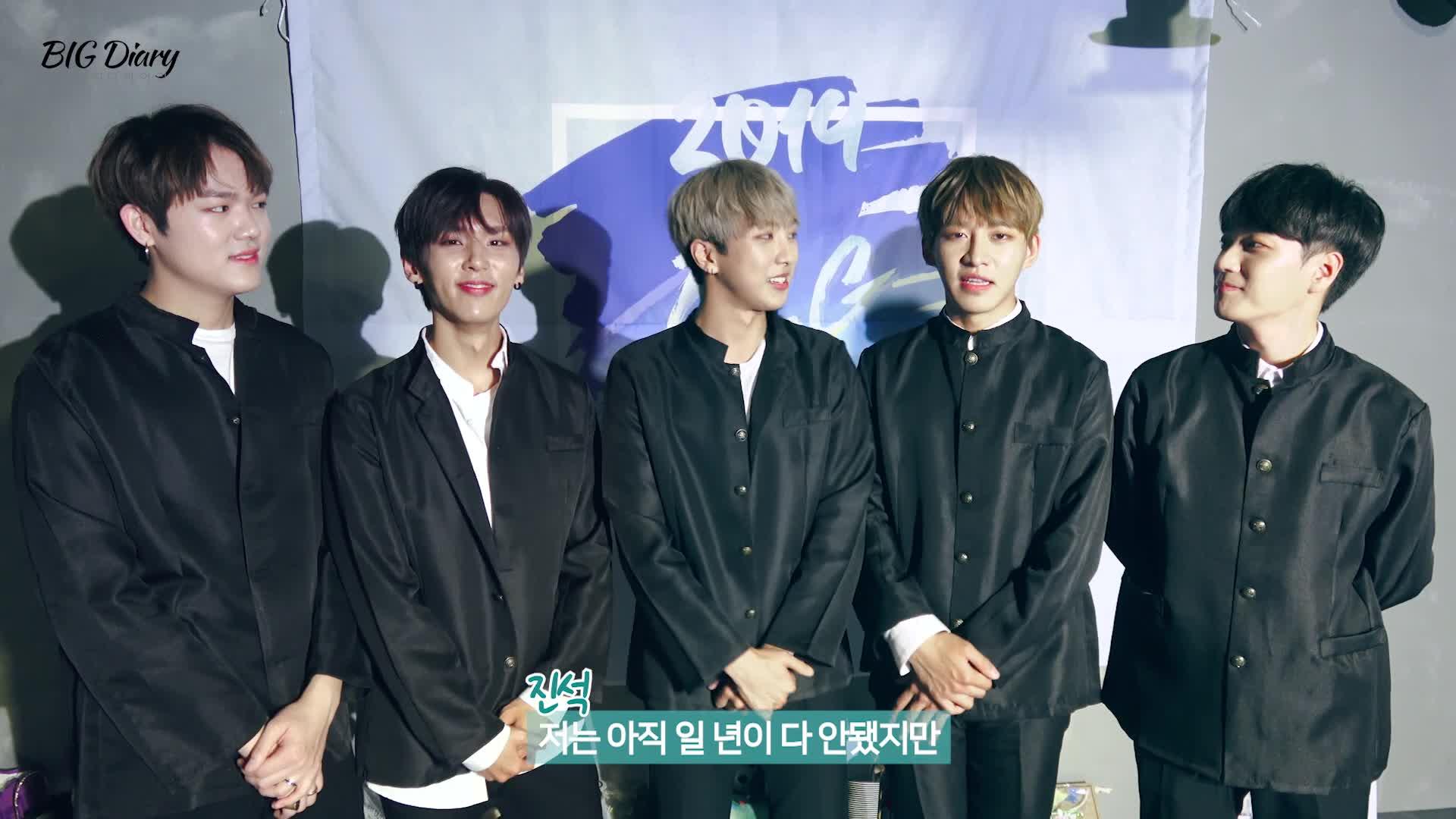 B.I.G(비아이지)Diary-5th anniversary fanmeeting(5주년 팬미팅 편)