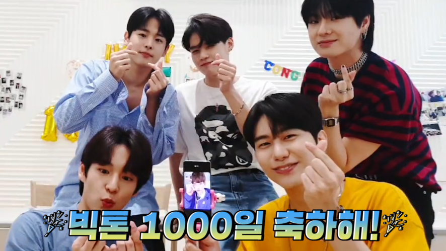 VICTON talking about their 1000days!