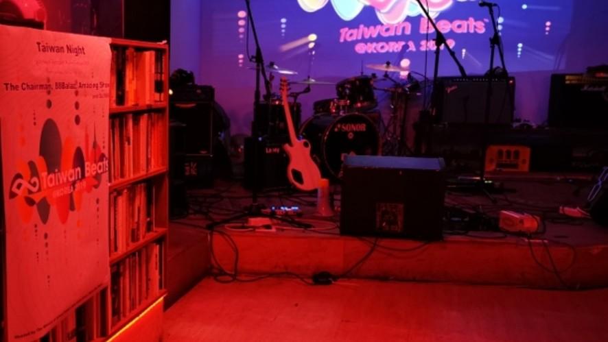 Taiwan Beats-Taiwan Night 88 balaz's show
