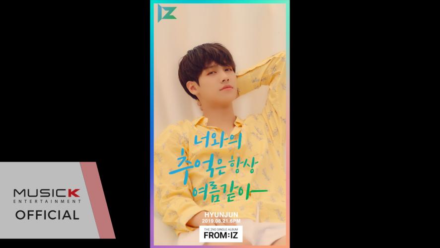 아이즈(IZ) THE 2ND SINGLE ALBUM 'FROM:IZ' MOVING POSTER HYUNJUN