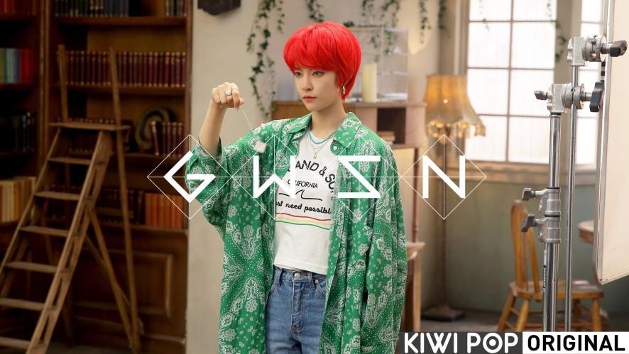 [GWSN MAKING] MIYA 'RED-SUN(021)' MUSIC VIDEO MAKING FILM