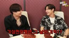 [GOT2DAY 2019] 12. JB & Mark