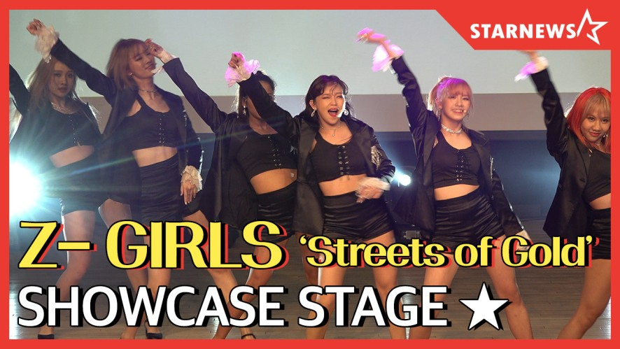 ★Z-GIRLS 'Streets of Gold' / 2nd mini album 'singing for you' Showcase Stage ★
