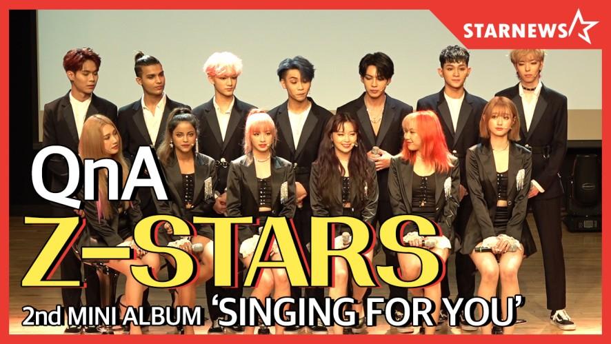"★Z-stars ""열정 유노윤호 선배님처럼 되고 싶어요"" / 2nd mini album 'singing for you' Showcase Stage ★"
