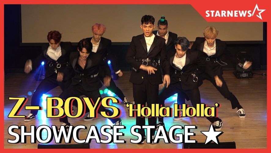 ★Z-BOYS 'Holla Holla' / 2nd mini album 'singing for you' Showcase Stage ★