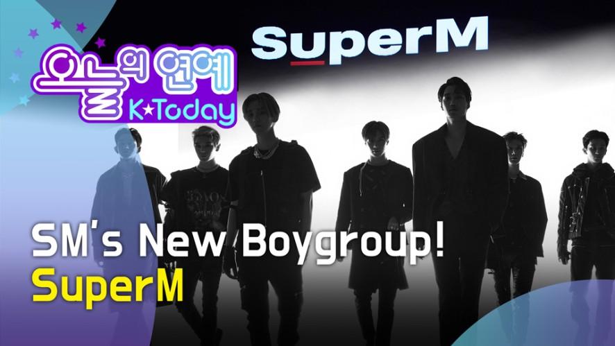 """[K Today] SM's New Boygroup, """"SuperM"""" launching!(샤이니·엑소·엔시티 뭉친 '슈퍼엠' 발표)"""