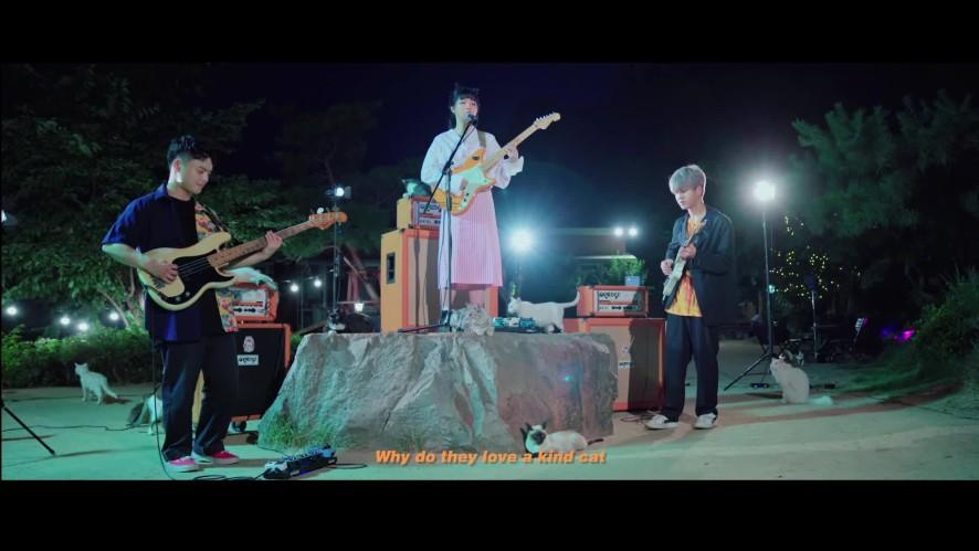 OurR(아월) 'haaAakkKKK!!!' Live Clip