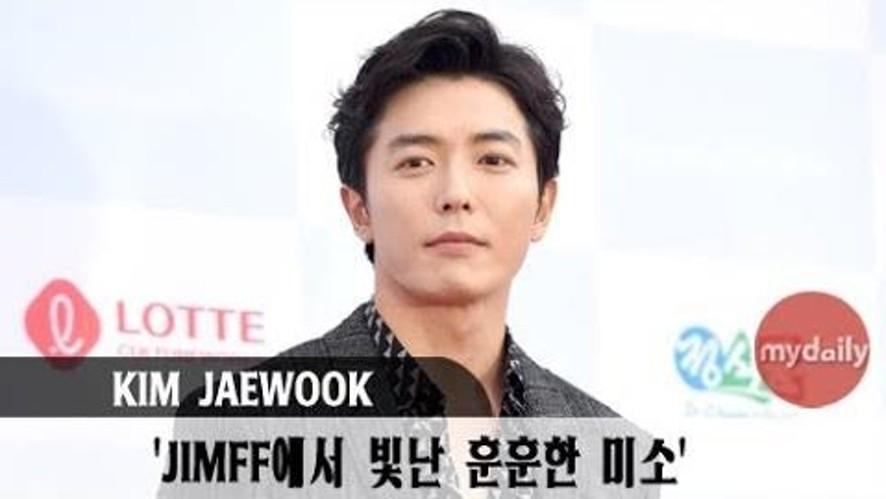 [김재욱:KIM JAEWOOK] 'JIMFF에서 더욱 빛난 훈훈함'