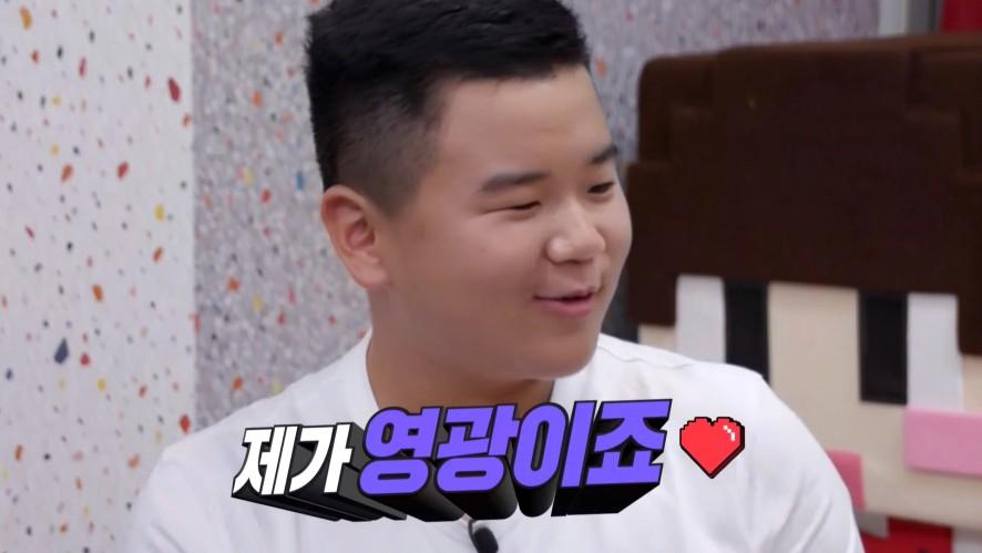 [선공개] 도티처돌이 성공한 덕후 윤후의 계 탄 날~♥