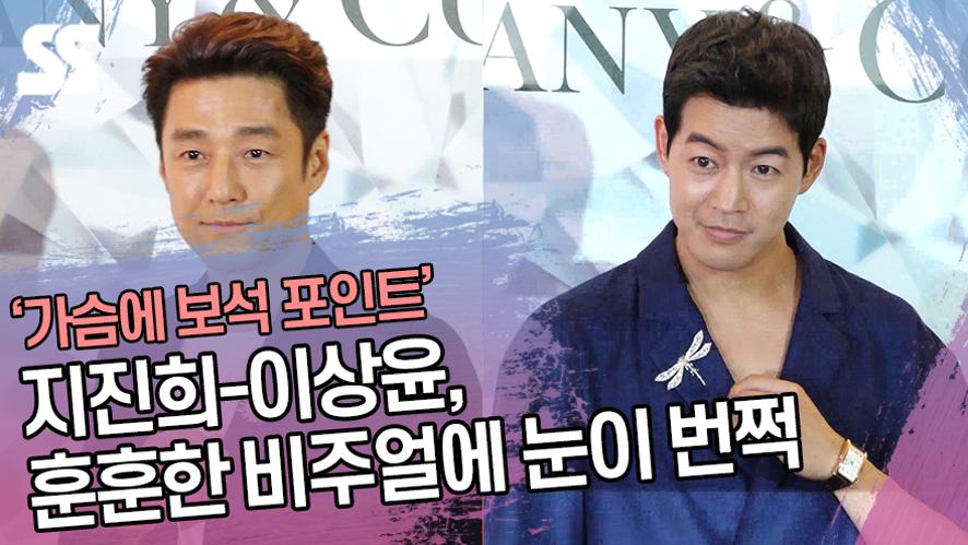 지진희(Ji Jin hee)-이상윤(Lee Sang Yun), 훈훈한 비주얼에 눈이 번쩍  ('티파니 다이아몬드展' 프