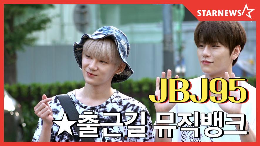 ★JBJ95 켄타, 상균  파아이팅~~~!! (190809,Music Bank) ★