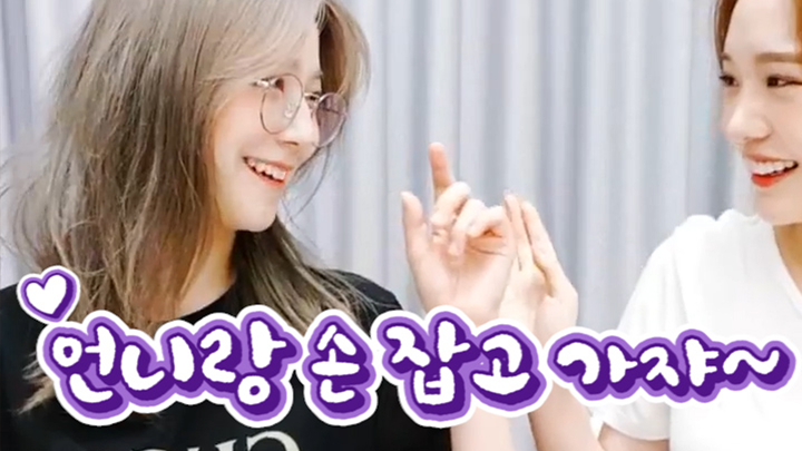 [fromis_9] 꿀깅이와 언니들이 나오지만 꿀깅이 단독브이앱입니다 (fromis_9 talking about scared things)
