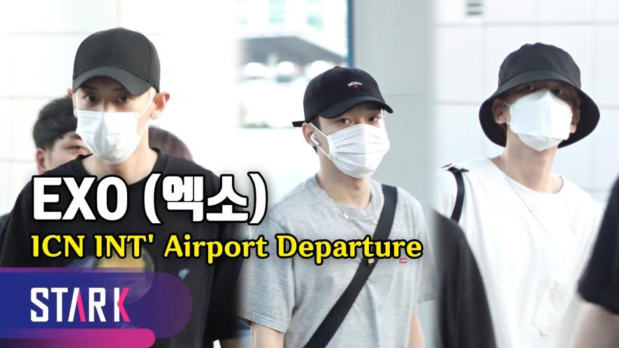 엑소, 전쟁통 속 마스크 군단 (EXO, 20190809_ICN INT' Airport Departure)