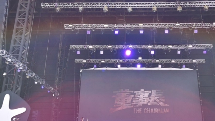 Taiwan Beats-The Chairman meet Caotun Boy & Amazing Show performance in Pentaport.