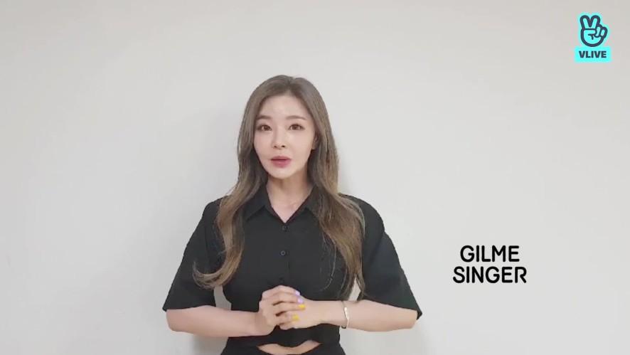 [CLIMIX CHANNEL OPEN] 클라이믹스 채널 오픈 축하영상