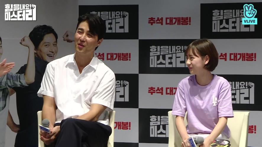 """'힘을 내요, 미스터 리' 무비토크 하이라이트 #3. 올해 유행어 예감 """"깡패야?!"""""""