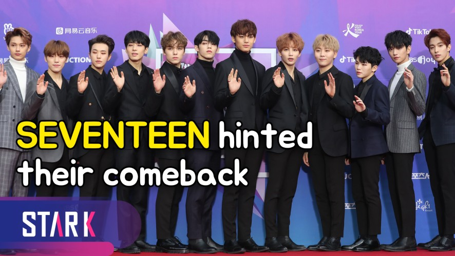 SEVENTEEN hinted their comeback with 'An Ode 2 : Fear' (세븐틴 컴백 영상 기습 공개)