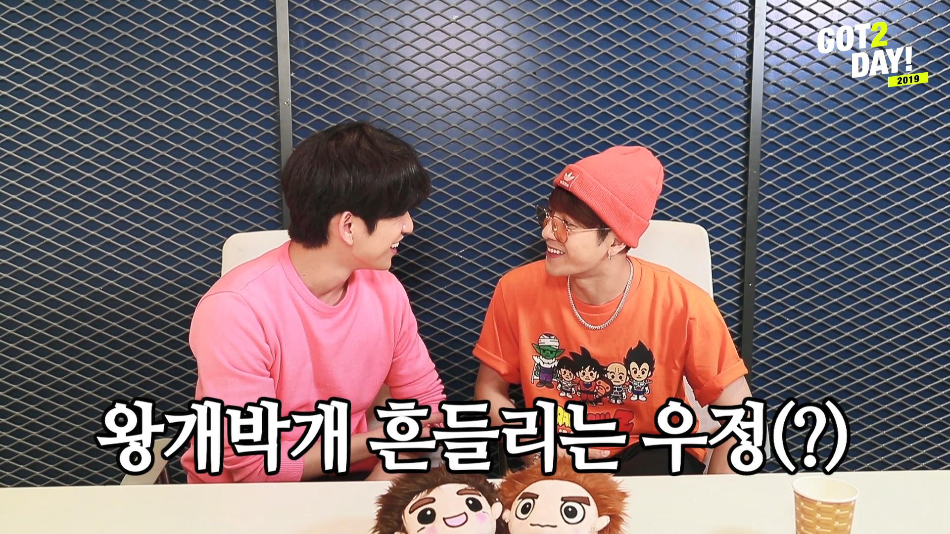 [GOT2DAY 2019] 13. Jackson & Jinyoung