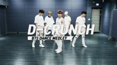 아이돌의 춤을 섭렵하기 1탄