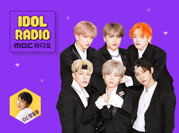 'IDOL RADIO' ep#314. 룽이와 붐붐 (w. NCT DREAM)