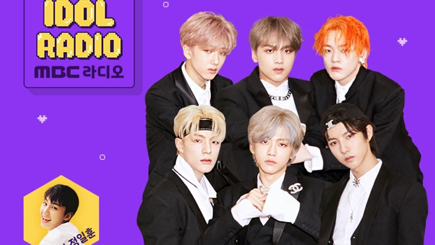 'IDOL RADIO' ep#314. 룽이와 붐붐 (w. NCT DREAM)
