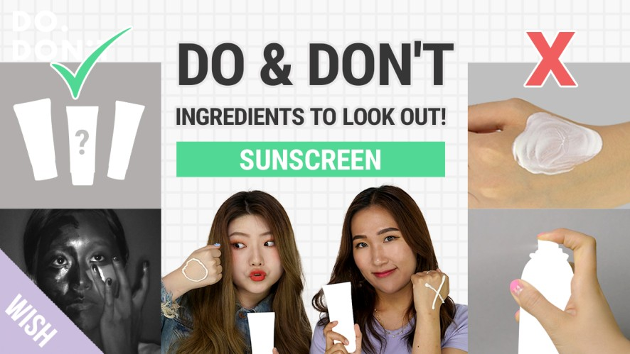 Does Sunscreen Cause Acne? l How to Choose The Right Sunscreen l Do & Don't