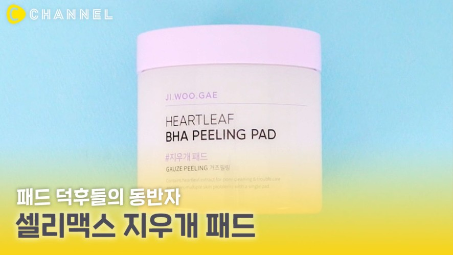 [Beauty] You are my companion🌟 the advent of eraser pad for adherents of Pad🌟