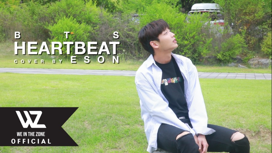 [COVER] HEARTBEAT - ESON of WE IN THE ZONEㅣBTS