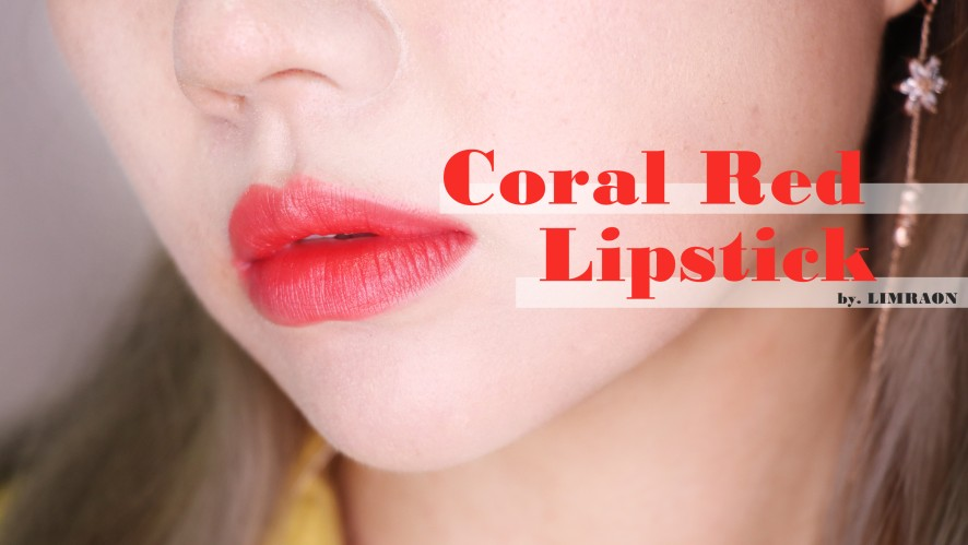 Daily Beauty Coral Red Lipstick Ι LIMRAON