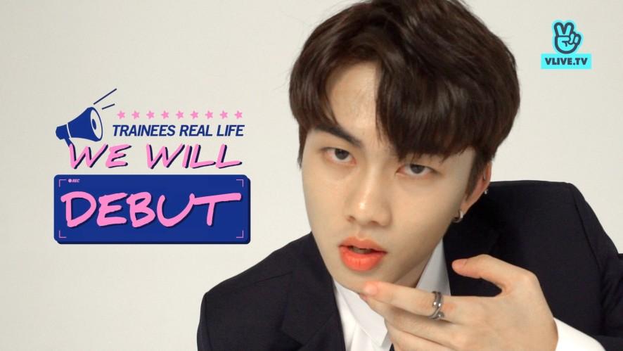 We Will Debutㅣ<Trần Bình> ID Clip