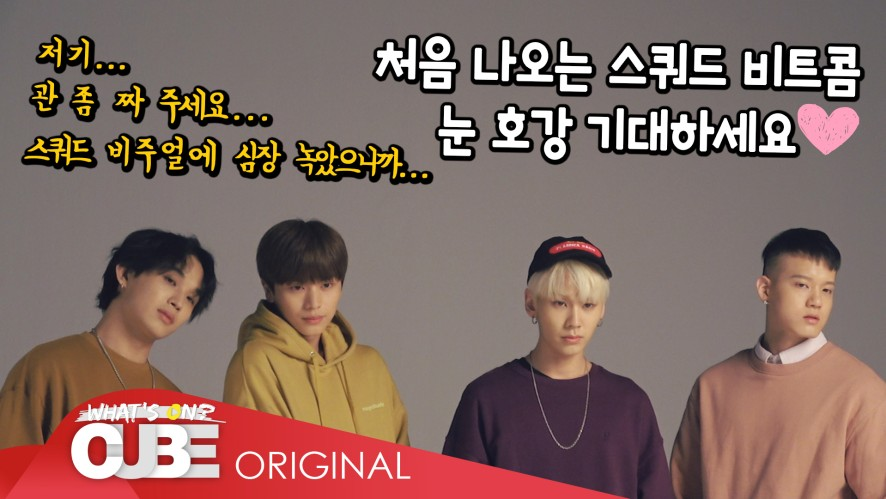 BTOB - BEATCOM #97 (SPAO photo shoot behind story)