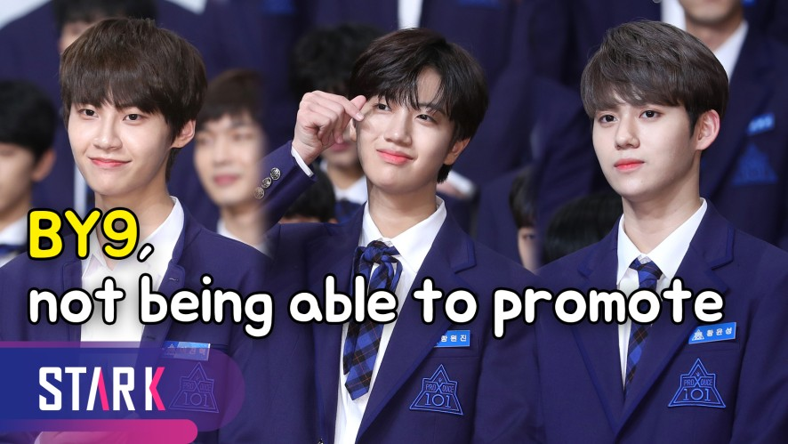 BY9, not being able to promote (바이나인, 9인조 활동 불발)