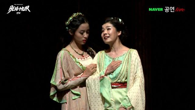 [다시보기] 뮤지컬 <벤허> 프레스콜 중 '가문의 축복' - 한지상, 린아, 임선애 외